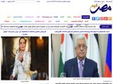 egypttoday.co.uk