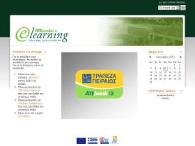 elearning.atexcelixi.gr
