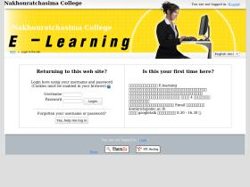 elearning.nmc.ac.th