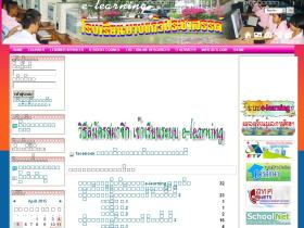 elearning2.bkps.ac.th