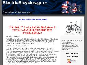 electricbicycles.gr