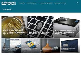 electronics-review.ru