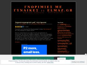 elmazgr.wordpress.com