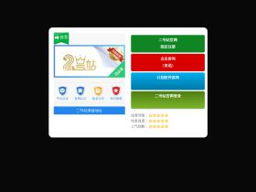 emailrss.cn