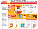 emall.by