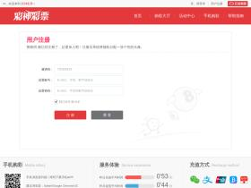 emulesecurity.net