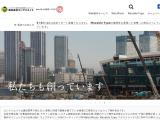 encreate.co.jp