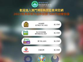 enelvideo.net