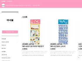 enemall.co.kr
