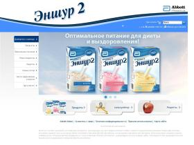 ensure-nutrition.ru