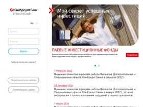 enter.unicredit.ru