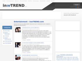 entertainment.inwtrend.com