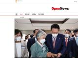 eopennews.com
