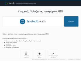 epemd.web.auth.gr