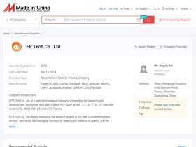 eptechco.en.made-in-china.com