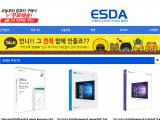 esda.co.kr