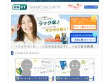 eset-smartsecurity.net