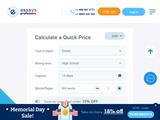 Lumprod tamiu edu Analytics - Market Share Stats & Traffic