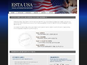 estausa.co.kr