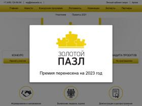 etawards.ru