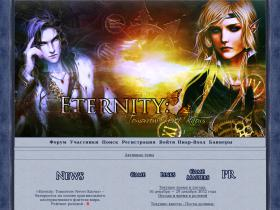 eternity.rolebb.ru