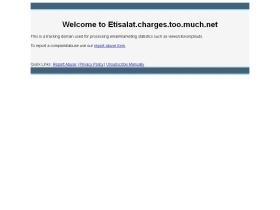 etisalat.charges.too.much.net