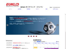 euklid.co.jp