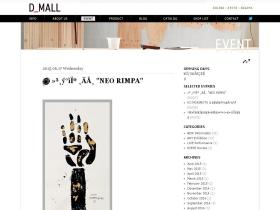 event.d-mall.co.jp