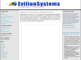 evilionsystems.gr