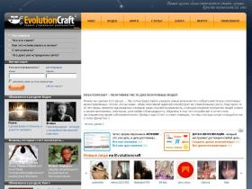 evolutioncraft.ru