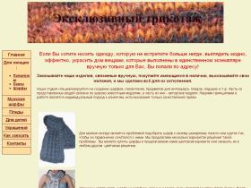 exclusive-knitting.ru