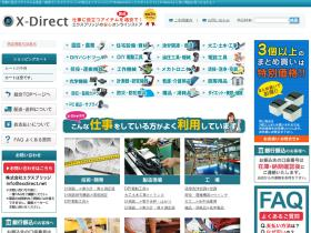 exdirect.net