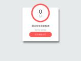 expeditionrentacar.com