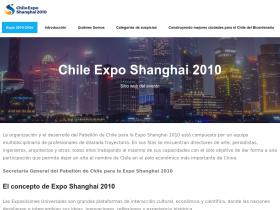 expo2010chile.cl