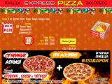 express-pizza.by