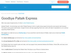 express.paltalk.com