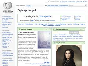 ext.wikipedia.org