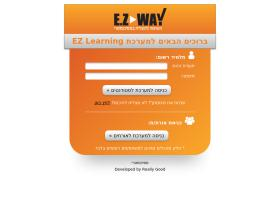 ezlearning.co.il