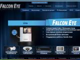 falconeye.su