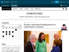 famous-mix.livejournal.com