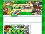 fan-plants-vs-zombies.ru
