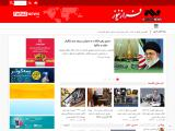faraznews.com