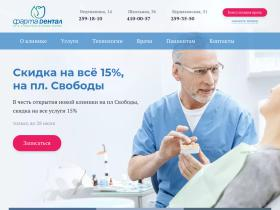 farmadental.ru