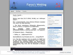 faros.wordpress.com