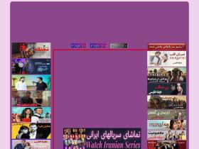farsi1hd.com Analytics Stats