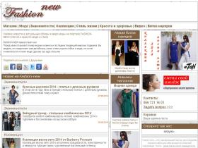 fashion-new.com.ua