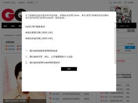 fashion.vogue.com.cn