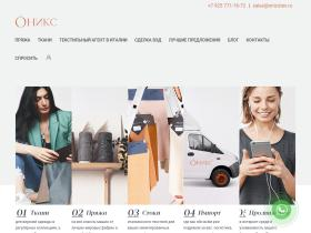favorit-m-opt.ru