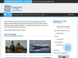 favorit-travel.ru