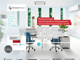 fd-group.ru